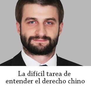 Santiago Gatica